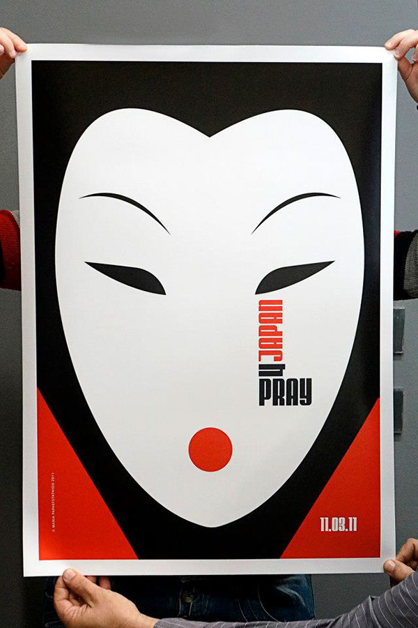 Posters for JAPAN Exhibition by Maria Papaefstathiou, it's just me