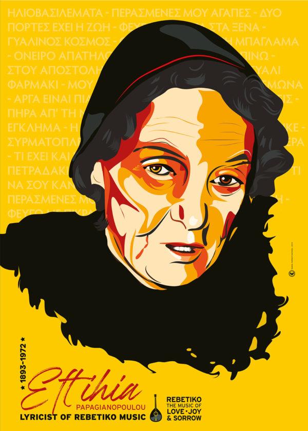Eftihia poster